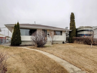 Main Photo: 13236 63 Street in Edmonton: Zone 02 House for sale : MLS(r) # E4057107