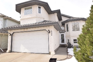 Main Photo: 330 HEATH Road in Edmonton: Zone 14 House for sale : MLS(r) # E4072244