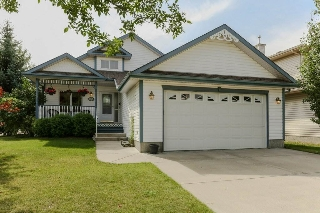 Main Photo: 1050 ORMSBY Crescent in Edmonton: Zone 20 House for sale : MLS® # E4079741