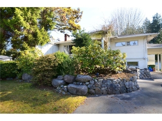 "Main Photo: 2980 THORNCLIFFE Drive in North Vancouver: Edgemont House for sale in ""EDGEMONT VILLAGE"" : MLS® # V1051836"