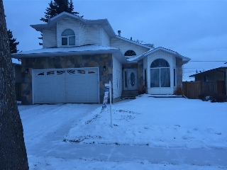 Main Photo: 12220 37 Street in Edmonton: Zone 23 House for sale : MLS(r) # E4050131