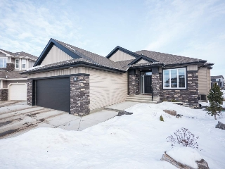 Main Photo: 84 NEWGATE Way: St. Albert House for sale : MLS(r) # E4050989