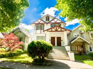 Main Photo: 820 W 18TH Avenue in Vancouver: Cambie House for sale (Vancouver West)  : MLS(r) # R2169666