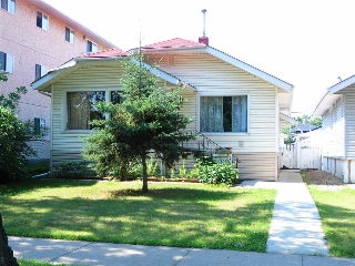 Main Photo: 11514 97 Street in Edmonton: Zone 08 House for sale : MLS® # E4075600