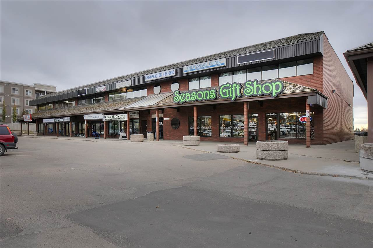 Main Photo: 8635 McKenney Avenue: St. Albert Retail for lease : MLS® # E4080049