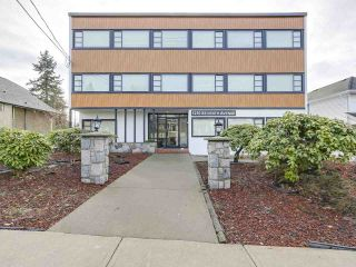 Main Photo: 1210 SEVENTH AVENUE in New Westminster: West End NW Commercial for sale : MLS® # C8017575