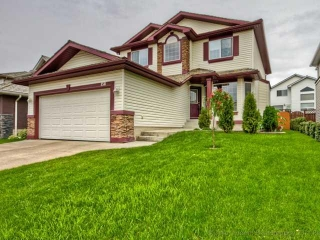 Main Photo: 158 MT DOUGLAS Point(e) SE in Calgary: McKenzie Lake House for sale : MLS(r) # C3647292