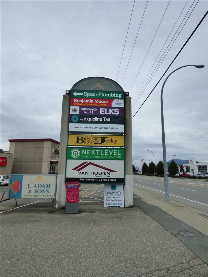 Main Photo: 103 8645 YOUNG Road in Chilliwack: Chilliwack W Young-Well Commercial for lease : MLS® # C8003951