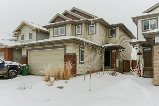 Main Photo: 114 NAPOLEON Crescent: St. Albert House for sale : MLS(r) # E4050797