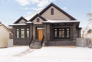 Main Photo:  in Edmonton: Zone 01 House for sale : MLS® # E4093395