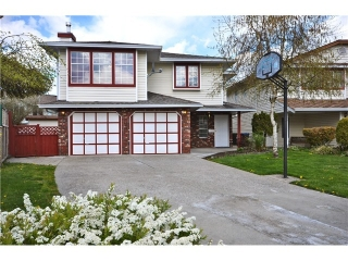 Main Photo: 637 PENDER PL in Port Coquitlam: Riverwood House for sale : MLS® # V1016018