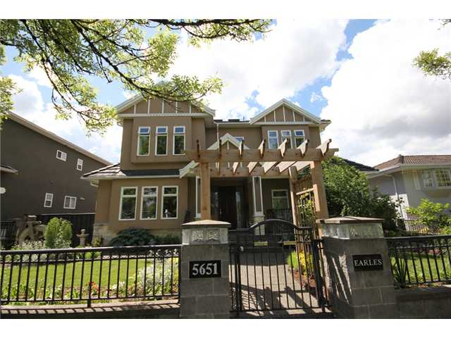 Main Photo: 5651 Earles St in Vancouver: Collingwood VE House for sale (Vancouver East)  : MLS®# V1009530