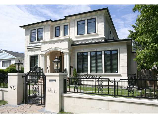 Main Photo: 2653 MCBAIN Avenue in Vancouver: Quilchena House for sale (Vancouver West)  : MLS(r) # V1128753