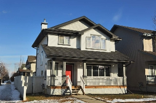 Main Photo: 5041 THIBAULT Way in Edmonton: Zone 14 House for sale : MLS(r) # E4052319