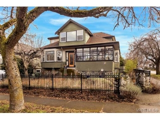 Main Photo: 1403 Arm Street in VICTORIA: VW Victoria West Single Family Detached for sale (Victoria West)  : MLS® # 374748