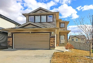 Main Photo: 5923 7 Avenue SW in Edmonton: Zone 53 House for sale : MLS® # E4062179