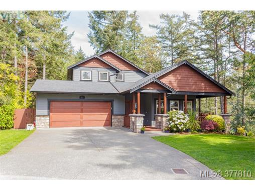 Main Photo: 42 Carly Lane in VICTORIA: VR Six Mile Single Family Detached for sale (View Royal)  : MLS® # 377810