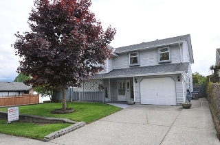 "Main Photo: 12436 GREENWELL Street in Maple Ridge: East Central House for sale in ""DEER FIELD PARK"" : MLS(r) # R2168069"