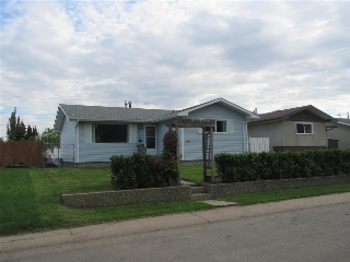 Main Photo: 7411 137 Avenue in Edmonton: Zone 02 House for sale : MLS(r) # E4066149