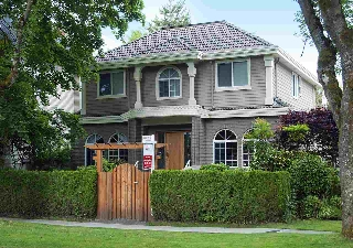 Main Photo: 6006 ELM Street in Vancouver: Kerrisdale House for sale (Vancouver West)  : MLS(r) # R2179005