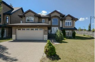 Main Photo: 2204 MARTELL Place in Edmonton: Zone 14 House for sale : MLS®# E4119898