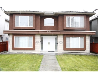 Main Photo: 7452 18TH Avenue in Burnaby: Edmonds BE House for sale (Burnaby East)  : MLS(r) # V1112242