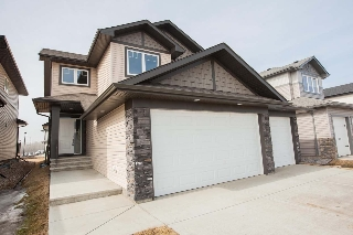 Main Photo: 643 Fraser Vista NW in Edmonton: Zone 35 House for sale : MLS(r) # E4056901