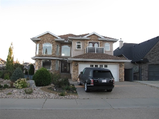 Main Photo: 1827 Bowman Point in Edmonton: Zone 55 House for sale : MLS® # E4080222