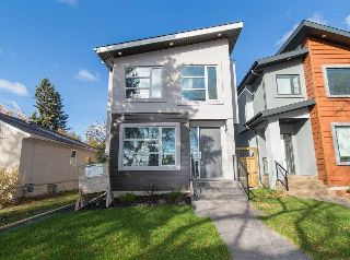 Main Photo: 14036 106 Avenue in Edmonton: Zone 11 House for sale : MLS® # E4085407