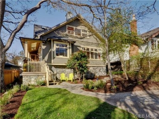Main Photo: 1226 Roslyn Road in VICTORIA: OB South Oak Bay Single Family Detached for sale (Oak Bay)  : MLS(r) # 362322