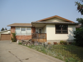 Main Photo: 88 WARWICK Road in Edmonton: Zone 27 House for sale : MLS(r) # E4048096