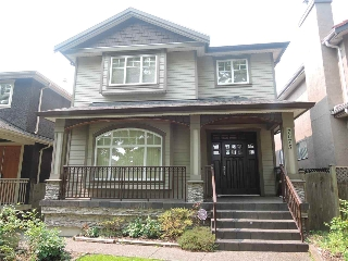 Main Photo: 7675 CARTIER Street in Vancouver: Marpole House for sale (Vancouver West)  : MLS® # R2192444