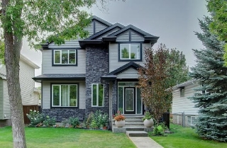 Main Photo: 9330 83 Street in Edmonton: Zone 18 House for sale : MLS® # E4080165