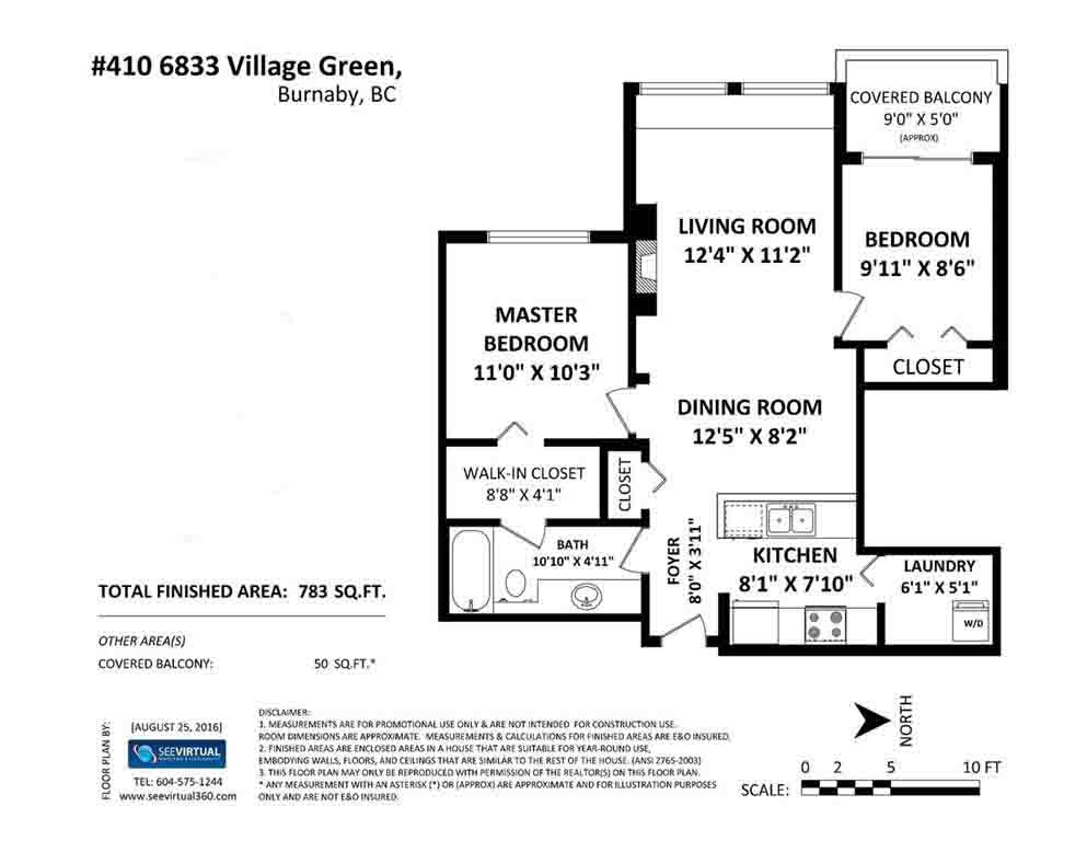 "Photo 14: 410 6833 VILLAGE GREEN in Burnaby: Highgate Condo for sale in ""Carmel by Adera"" (Burnaby South)  : MLS(r) # R2104902"