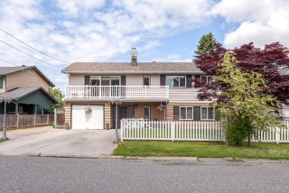 Main Photo: 5545 MAPLE CRESCENT in Delta: Delta Manor House for sale (Ladner)  : MLS®# R2177051