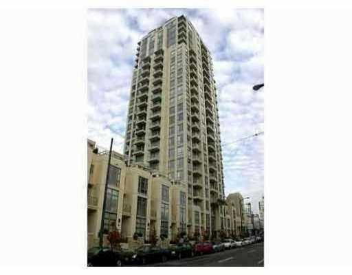 Main Photo: 1608 1225 RICHARDS ST in Vancouver: Downtown VW Condo for sale (Vancouver West)  : MLS(r) # V535267