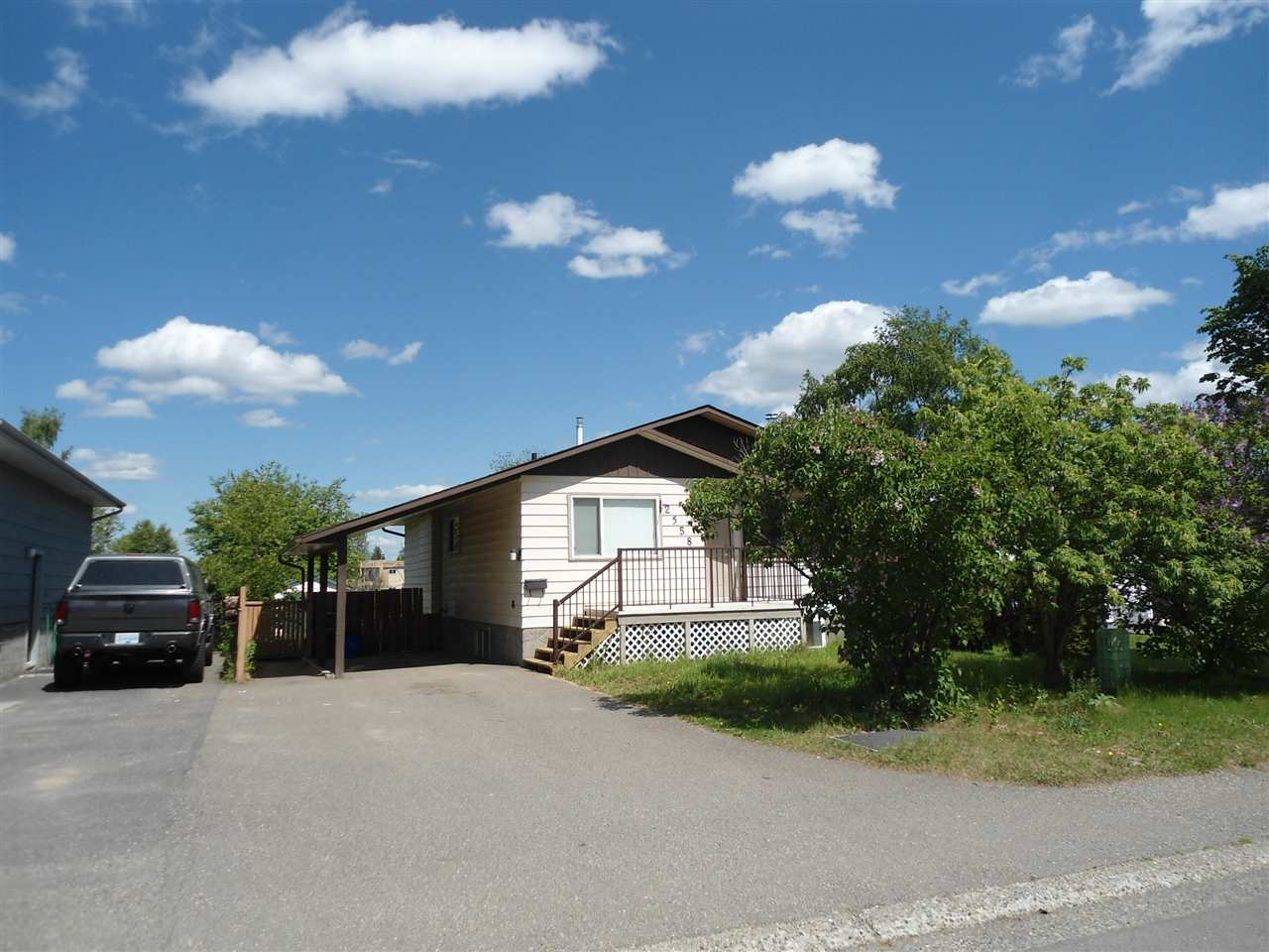 Main Photo: 2558 COYLE Street in Prince George: Pinecone House for sale (PG City West (Zone 71))  : MLS® # R2069598
