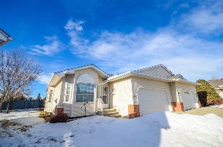 Main Photo: 947 YOUVILLE Drive W in Edmonton: Zone 29 House Half Duplex for sale : MLS(r) # E4051137