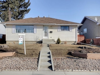 Main Photo: 12812 135 Avenue NW in Edmonton: Zone 01 House for sale : MLS(r) # E4056199