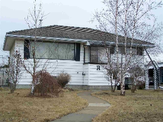 Main Photo:  in Edmonton: Zone 21 House for sale : MLS(r) # E4057268