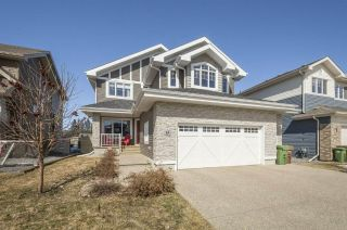 Main Photo: 54 EDGEWATER Terrace N: St. Albert House for sale : MLS®# E4106695