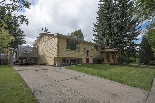 Main Photo: 52A LAMBERT Crescent: St. Albert House for sale : MLS(r) # E4035264