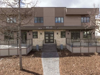 Main Photo: 2 9542 142 Street in Edmonton: Zone 10 Townhouse for sale : MLS(r) # E4058564