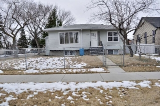 Main Photo: 12304 86 Street in Edmonton: Zone 05 House for sale : MLS(r) # E4059827