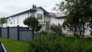 Main Photo: 4048 37A Avenue NW in Edmonton: Zone 29 House for sale : MLS® # E4069673