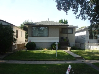 Main Photo: 11930 77 Street in Edmonton: Zone 05 House for sale : MLS® # E4079780