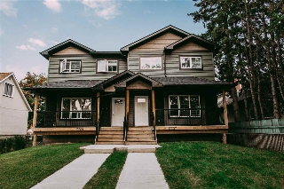 Main Photo: 12207 103 Street in Edmonton: Zone 08 House Half Duplex for sale : MLS® # E4080150