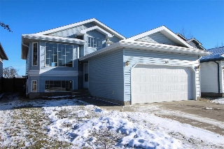 Main Photo: 259 Hollinger CL in Edmonton: Zone 35 House for sale : MLS(r) # E4044210