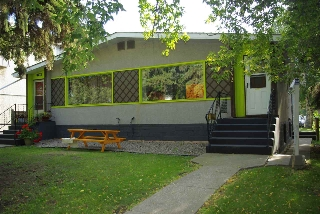 Main Photo: 11943 104 Street in Edmonton: Zone 08 House Duplex for sale : MLS(r) # E4048603