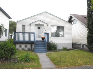 Main Photo: 11413 71 Street NW in Edmonton: Zone 09 House for sale : MLS® # E4083097